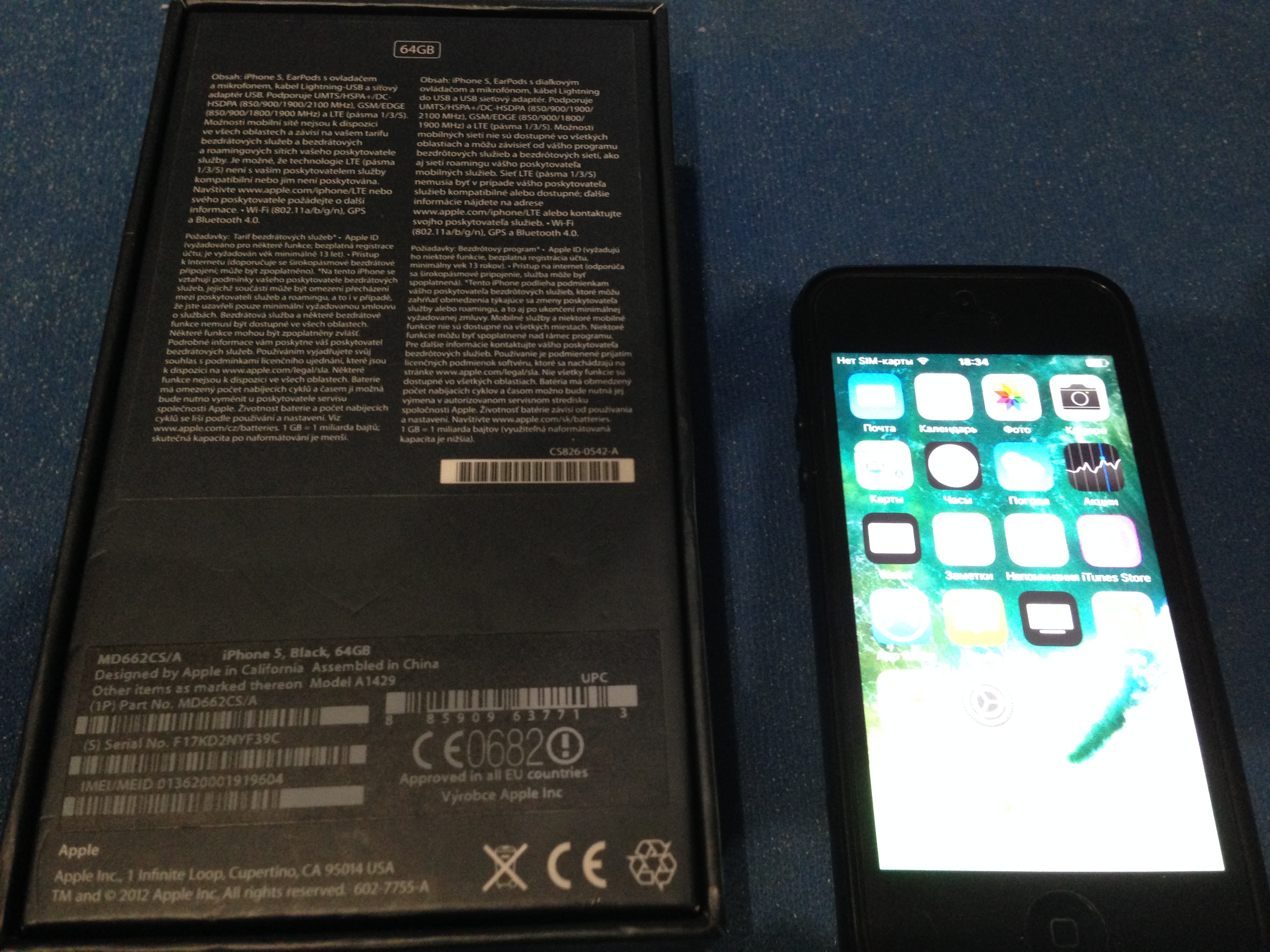 iPhone 5, 64 Gb
